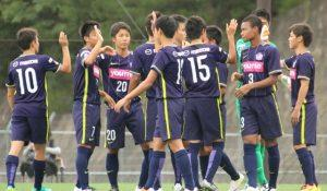 Sanfrecce Hiroshima U18 | Foto: JFA News