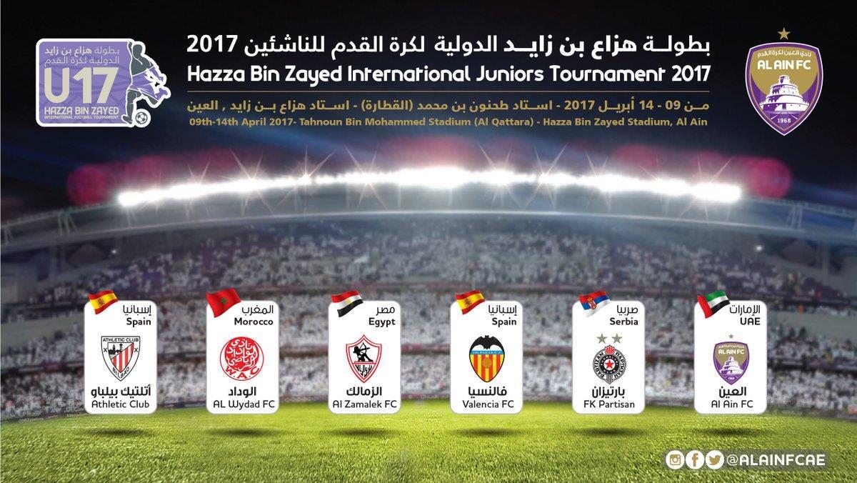 Hazza Bin Zayed Under 17 International Football Tournament